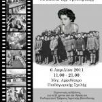 queen_poster.png