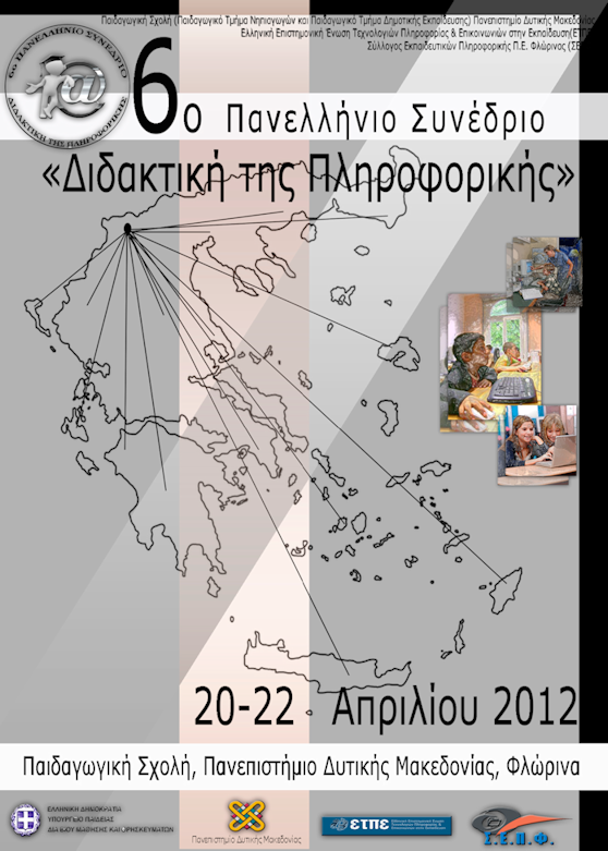 conf2012b.png