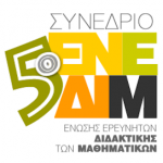 Synedrio2014.png