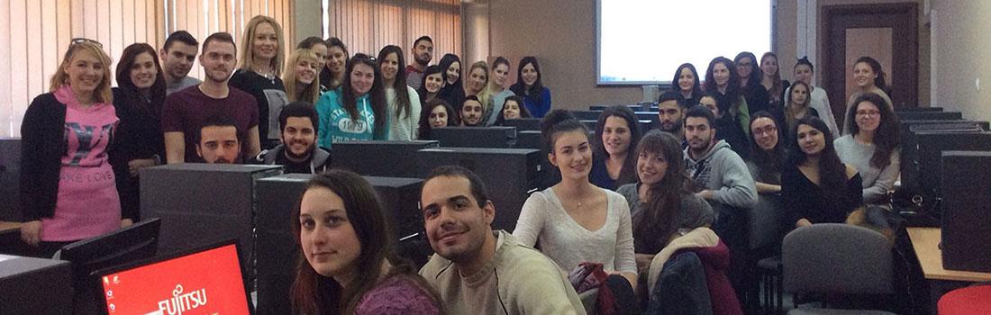 Παιδαγωγικό Τμήμα Δημοτικής Εκπαίδευσης :: Πανεπιστήμιο Δυτικής Μακεδονίας